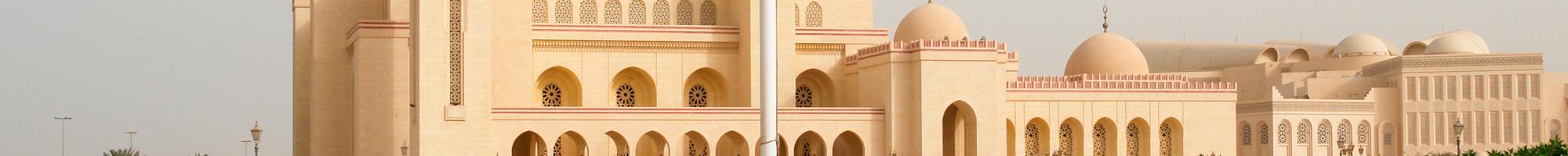 Hoteles en Baréin