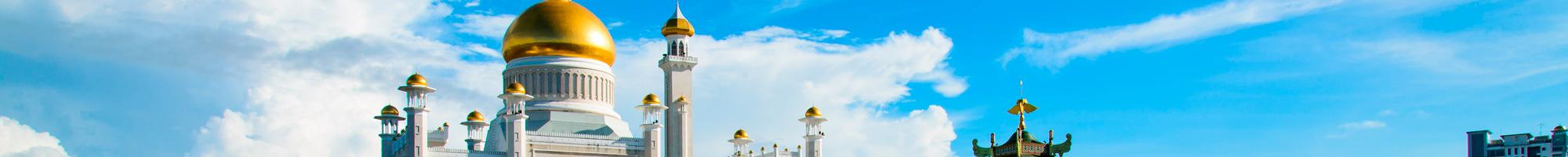 Hoteles en Brunei