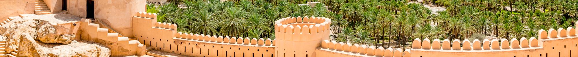 Hoteles en Oman