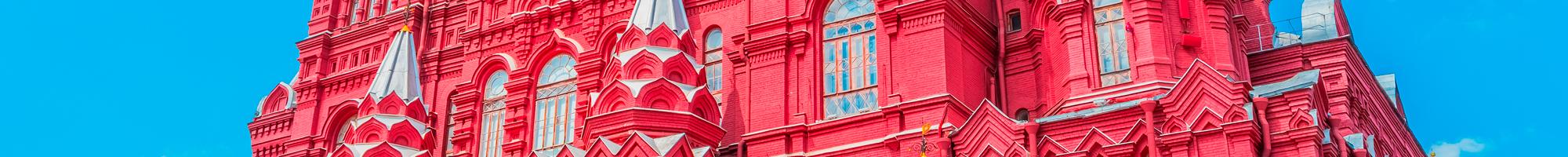 Hoteles en Rusia
