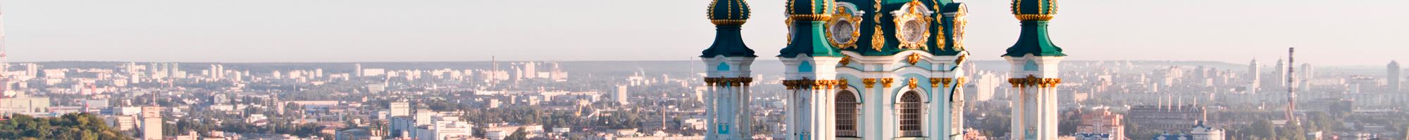 Hoteles 2 estrellas en Donetsk