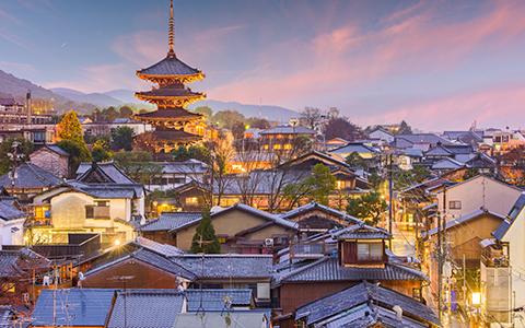 Japón, un viaje otoñal - EL PAIS Viajes