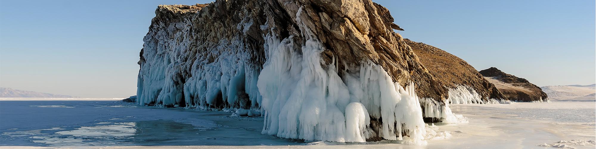 Expedición Baikal - El País Viajes
