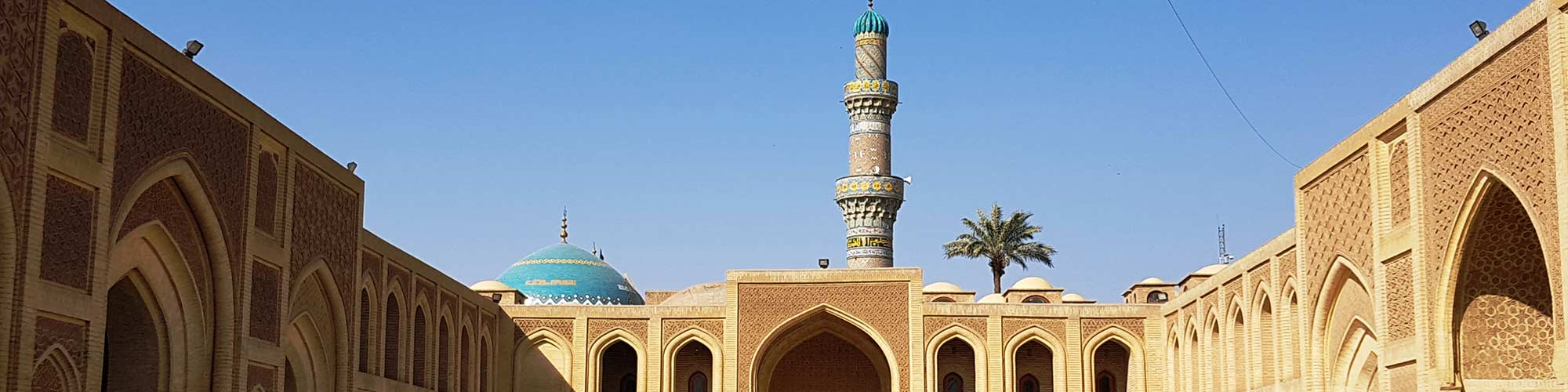 Madrasa Al Mustansiriya- El Pais Viajes