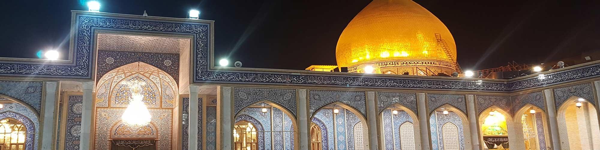 Mezquita Kufa- El Pais Viajes