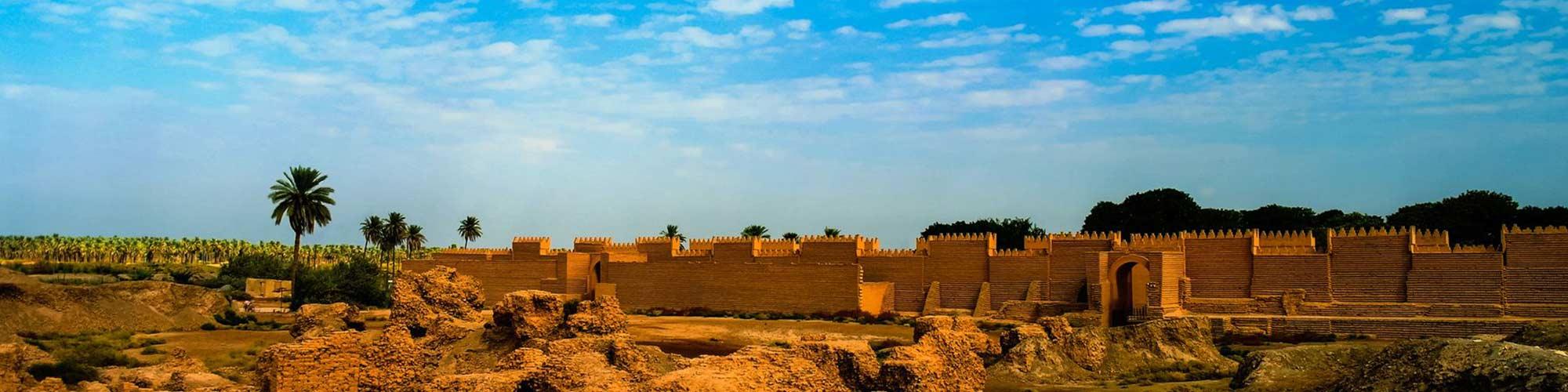 Mesopotamia: Ruinas Babilonia - El Pais Viajes