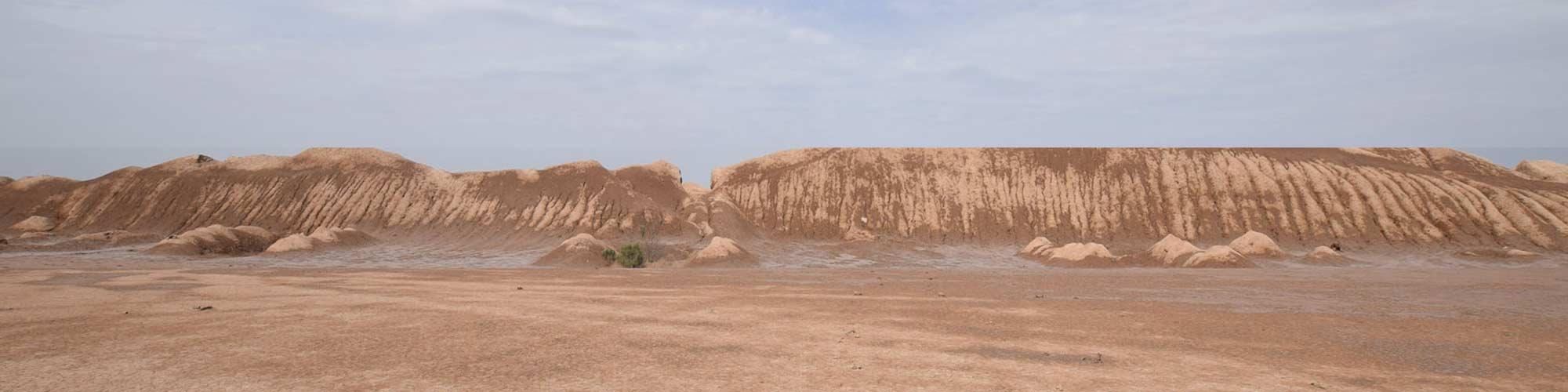 Wall of Charax- El Pais Viajes