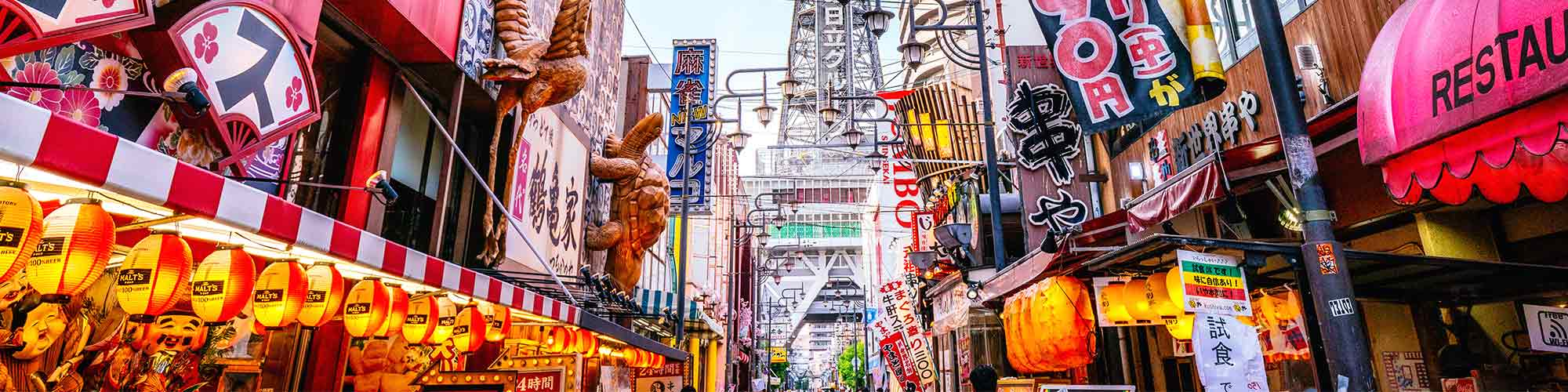 Otoño en Japón  - EL PAIS Viajes