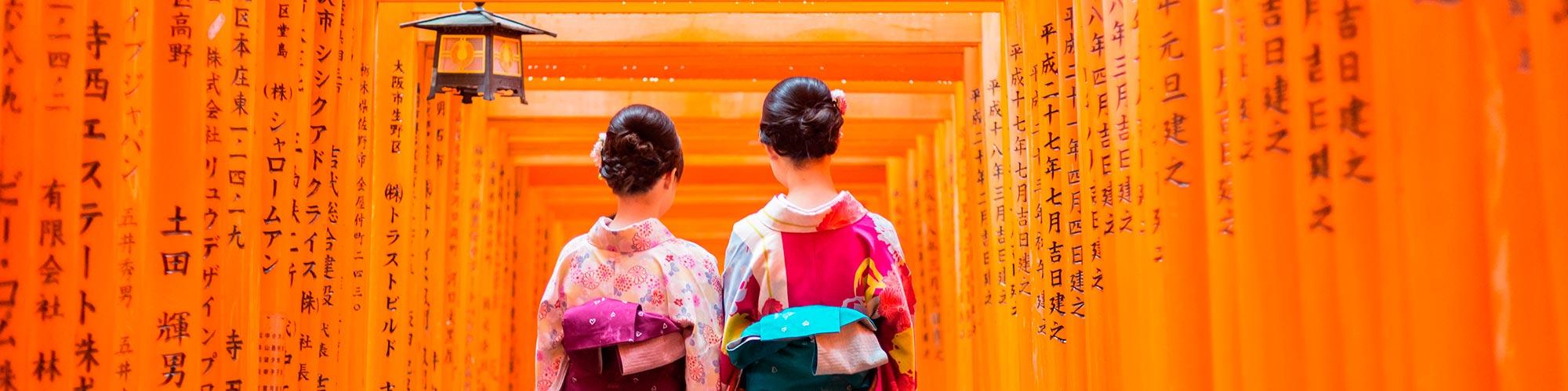 Otoño en Japón - El País Viajes
