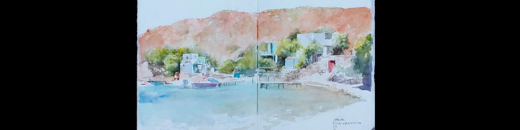 Acuarela en Egeo- EL PAIS Viajes
