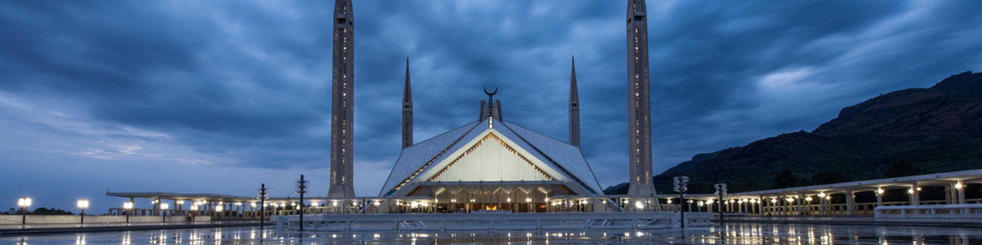 Silk road to Pakistán - El País Viajes
