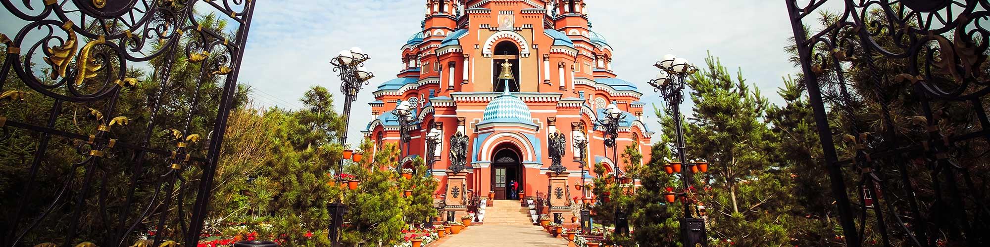 Transiveriano Moscú-Pekín. Del Kremlin a la Gran Muralla - El Pais Viajes